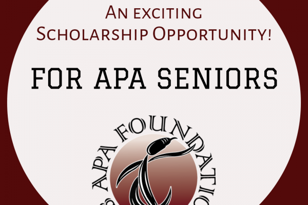 A scholarship opportunity from the HBAPA Foundation!
