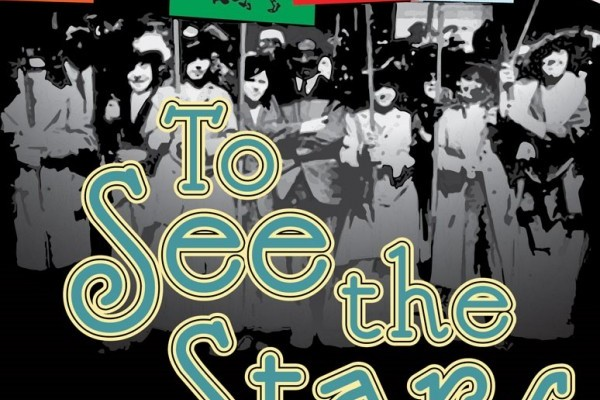 "Acting's ""To See the Stars"" this January!"